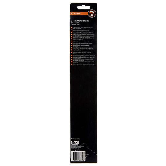 Metal Lawnmower Blade 34cm FLY066 image number null